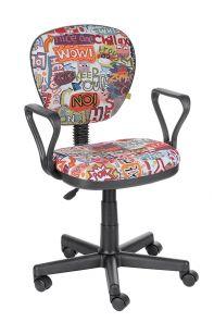 Офисное кресло ГРЕТТА