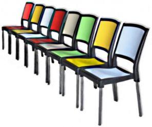 Пластиковый стул Нью Классик